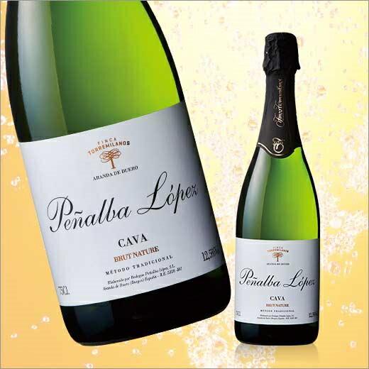 ペニャルバ・ロペス・カバ・ブリュット・ナチュレ  [スパークリングワイン][ワインセット][白:辛口:発泡] 【7775616】