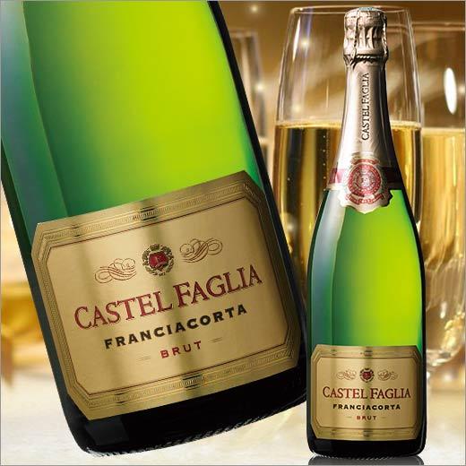 フランチャコルタ・ブリュット・カステル・ファーリア[スパークリングワイン][ワインセット][白:辛口:発泡] 【7776176】
