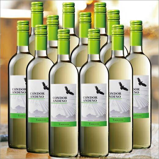 【送料無料】コンドール・アンディーノ・トロンテス12本セット(アルゼンチン/白・辛口)750ml[白ワイン][ワインセット][白:辛口] 【7777383】