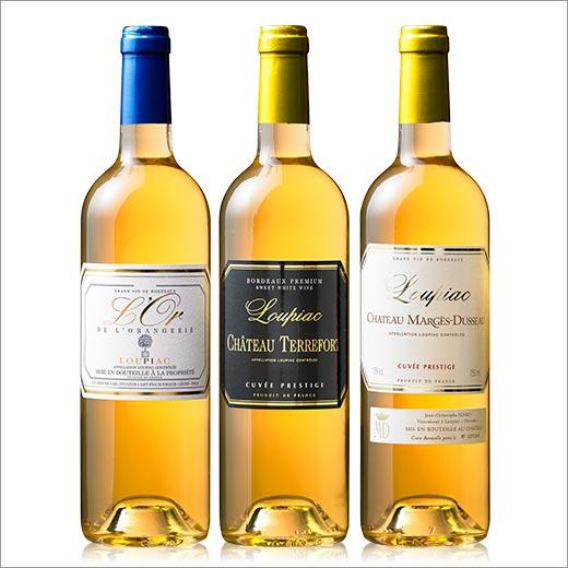 【対象2セット購入で600円OFFクーポン】貴腐ワイン飲み比べ3種3本セット[白:甘口][白ワイン][ワインセット][デザートワイン] 【7777582】
