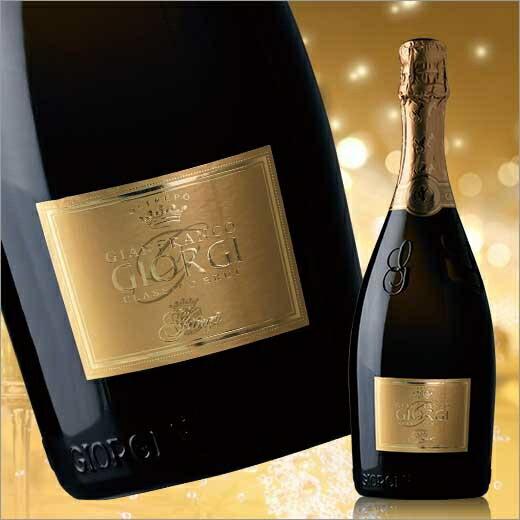 最高格付イタリアスパークリング ジアンフランコ・ジョルジ[スパークリングワイン][白:辛口:発泡] 【7772117】