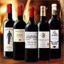 クーポン フランス 赤ワイン