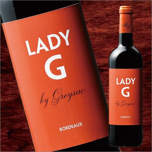 レディー・ジー・バイ・グレイサック'14(2014)(ACボルドー/赤・FB)750ml赤ワイン][赤:フルボディ]【7779083】