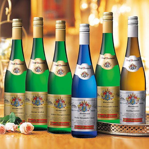 【P最大10倍】【送料無料】ワイン 白 ドイツ辛口白ワイン飲み比べ6本セット [白:辛口][ワインセット] 【7783376】