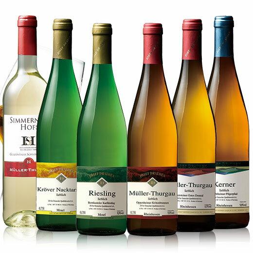 ドイツ甘口白ワイン飲み比べ6本セット [ワインセット][白ワイン] 【7783382】