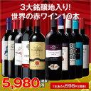 赤ワイン イタリア