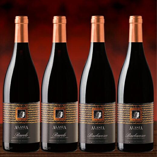 【送料無料】ピエモンテ最高格付 偉大なる赤ワイン4本セット [赤ワイン][赤:フルボディ][ワインセット] 【7781250】