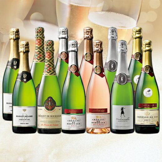【送料無料】ダイヤモンドトロフィー入り!フランス各地高評価獲得クレマン飲み比べ6種12本セット [スパークリングワイン][白:辛口:ロゼ:発泡][ワインセット]【7781259】