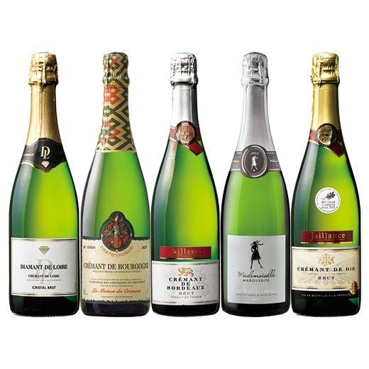 【送料無料】ダイヤモンドトロフィー入り!フランス各地高評価獲得クレマン飲み比べ5本セット[スパークリングワイン][白 辛口 発泡][ワインセット] 【7781426】