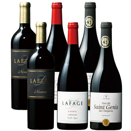 【送料無料】パーカー絶賛ワイナリー ドメーヌ・ラファージュ赤飲み比べ3種6本セット [赤ワイン][赤:フルボディ][ワインセット] 【7783732】