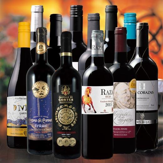 【送料無料】スペインデイリー赤ワインお得12本セット 第8弾 [赤ワイン][赤:フルボディ][ワインセット]【7786359】