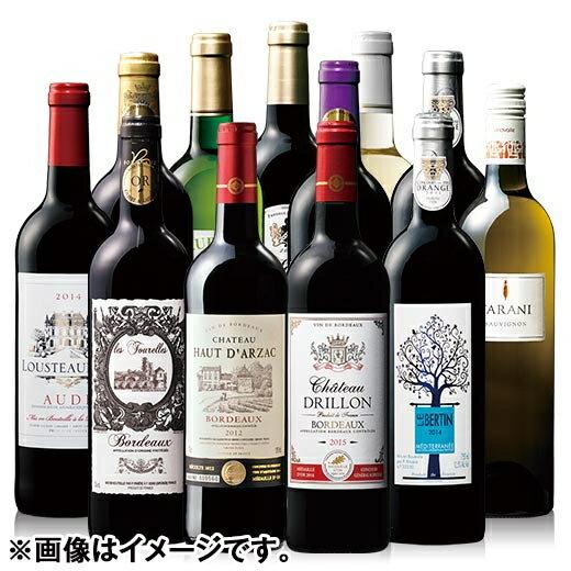 【送料無料】【決算大セール】フランスメダル受賞赤白ワイン12本福袋 [赤ワイン][白ワイン][ワインセット] 【7784408】