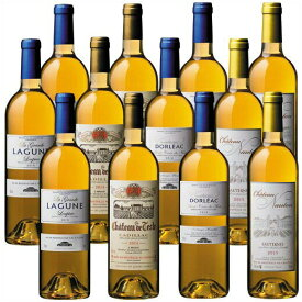 【送料無料】ソーテルヌ入り!ボルドー貴腐ワイン4アペラシオン飲み比べ4種12本セット [貴腐ワイン][ワインセット] 【7784439】