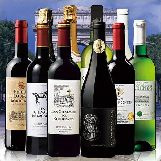 【送料無料】【約36%OFF】夏のおすすめフランスデイリー赤白スパークリング10本セット [赤ワイン][赤:フルボディ][白ワイン][白:辛口:発泡][スパークリングワイン][ワインセット] 【7784591】