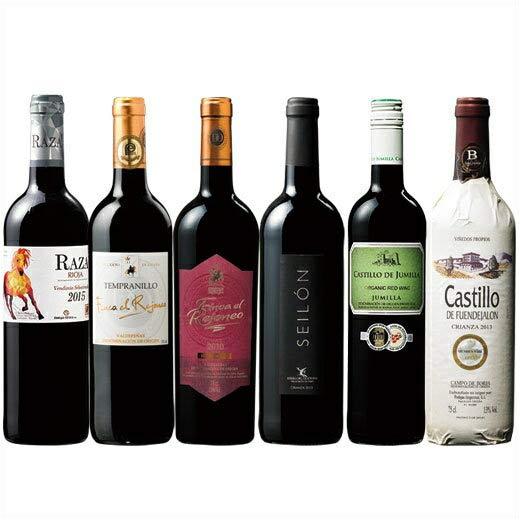 【送料無料】スペイン金賞赤ワイン6本セット 第7弾 [赤ワイン][赤:フルボディ][ワインセット]【7786651】