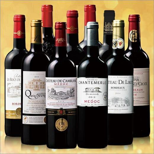 【送料無料】当たり年&クリュ・ブルジョワ&ダブル金賞入り!ボルドー最強級赤10本セット [赤ワイン][赤:フルボディ][ワインセット] 【7789552】