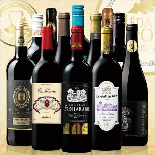 【送料無料】金賞入り!欧州銘醸国赤ワイン12本セット [赤ワイン][赤:フルボディ][ワインセット] 【7789553】