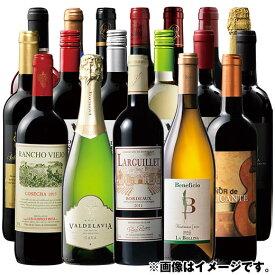 【送料無料】3大銘醸地入り!世界デイリーワイン赤白ロゼ泡18本福袋 赤ワイン 白ワイン ロゼ ワインセット 【7778406】