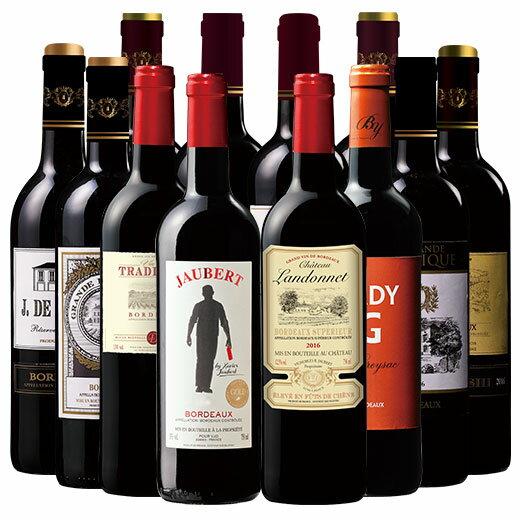 【ワイン 送料無料】ボルドーお得12本セット 第15弾[赤ワイン][赤:フルボディ][ワイン][ワインセット] 【送料無料】【7779982】