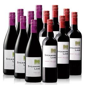 【送料無料】シカモア・レーン カベルネ・ソーヴィニヨン&ピノ・ノワール2種12本セット [赤ワイン ワインセット フルボディ] 【7780062】