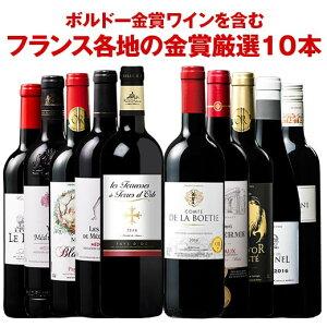 【送料無料】1本あたり787円!トリプル金賞・ボルドー...