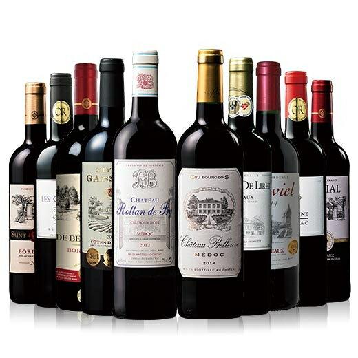 【送料無料】【40%OFF】スーパー・クリュ・ブルジョワ&トリプル金賞&ダブル金賞&当たり年入り!ボルドー最強級赤ワイン10本セット[赤ワイン] [ワインセット] 【7771705】