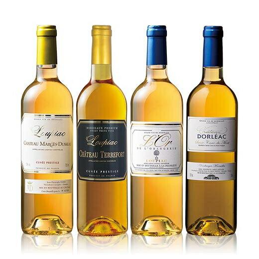 【15%OFF】貴腐ワイン飲み比べ4本セット [ワインセット] 【7771710】