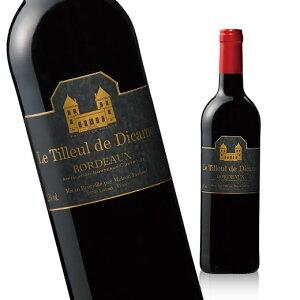 チュール・ド・ディカモ(ACボルドー 赤 フルボディ) [赤ワイン] 【7783014】