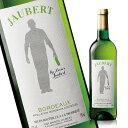 ジョベール'16(ACボルドー 白 辛口)[白ワイン]【7783326】