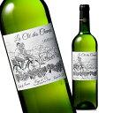 ラ・クレ・デ・シャン'17(IGP Oc)(白 辛口) 白ワイン 【7784603】