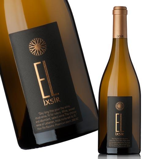 サンテミリオン1級シャトー醸造家が造るレバノンワイン!エル・イクシール・ホワイト(白 辛口)[白ワイン][レバノン]【7786401】