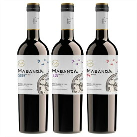 【送料無料】樽熟 期間で楽しむワイン マバンダ3種3本セット 赤ワイン ワインセット【7786629】