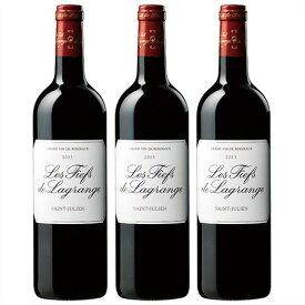【送料無料】レ・フィエフ・ド・ラグランジュ'13 3本セット 赤ワイン フルボディ 【7787217】