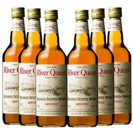 【送料無料】リバー・クィーン ブレンデッド6本セット ウイスキー ウィスキー whysky【7791917】 【この商品は常温便のみでの販売となります】