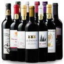 【 送料無料 】 1本たったの637円(税抜) 世界 の 金賞受賞 赤ワイン 11本 セット 第3弾【7792176】 | 金賞 ワイン ワ…