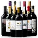 【 送料無料 】 1本たったの584円(税抜) 世界 の 金賞受賞 赤ワイン 12本 セット 【7792244】 | 金賞 ワイン ワインセ…