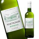マルティニョン'18(ACボルドー白 辛口)[白ワイン]【7772358】