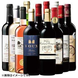 【 送料無料 】フランスメダル受賞ワイン12本福袋  ワインセット 【7775502】