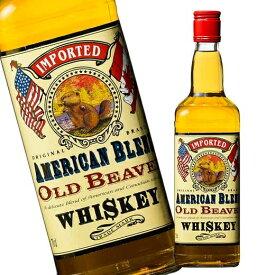 オールド・ビーバー・アメリカ&カナディアンブレンド 700ml ウイスキー ウィスキー whysky【7787847】 スコットランド アイルランド カナダ 【この商品は常温便のみでの販売となります】