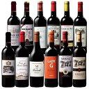 【 送料無料 】ボルドーお得12本セット 第18弾 【7799136】 | 金賞受賞 飲み比べ ワインセット wine wainn フルボデ…