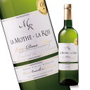 ラ・モット・ラ・ローズ'17(ACアントル・ドゥ・メール 白 辛口) 白ワイン 【7784546】