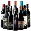 【送料無料】【20周年記念】46%OFF!20年熟成&パーカー94ポイント&バローロ入り!三大銘醸地赤10本セット【7792534】 赤ワイン ワインセット フルボディ