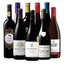 【送料無料】47%OFF!世界のピノ・ノワール飲み比べ9本セット【7792539】 赤ワイン ワインセット フルボディ
