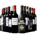 【送料無料】 【43%OFF】トリプル金賞&当たり年入り!世界5カ国赤ワイン飲み比べ12本セット 赤ワイン ワインセット フルボディ 【7798287】