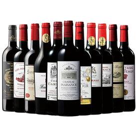 【送料無料】ボルドー最強級赤ワイン10本+11年熟成1本【7798324】 赤ワイン ワインセット フルボディ