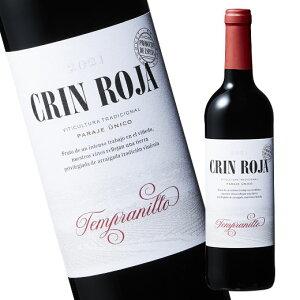 クリン・ロハ・テンプラニーリョ'18(VdTカスティーリャ 赤 フルボディ)750ml 赤ワイン 【7780704】