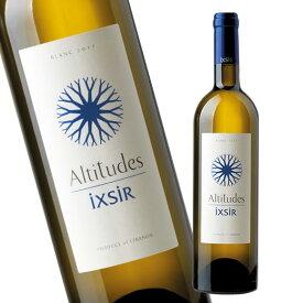 【3/10(水)限定!誰でもP10倍!】 アルティテュード・ホワイト'17(白 辛口) 【7786648】 白ワイン