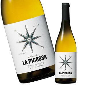 ラ・ピコーサ・ブランコ'18(DOテラ・アルタ 白 辛口) 白ワイン 【7798016】