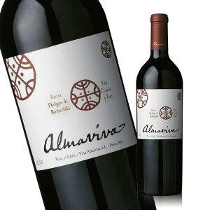 【送料無料】アルマヴィーヴァ'17(赤 フルボディ) 赤ワイン 【7788210】