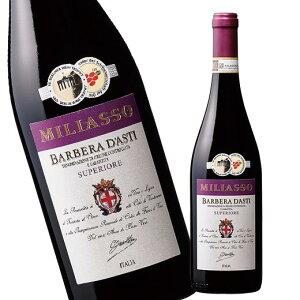 バルベーラ・ダスティ・スペリオーレ・ミラッソ'16(DOCGバルベーラ・ダスティ 赤・フルボディ) 赤ワイン 【7799967】